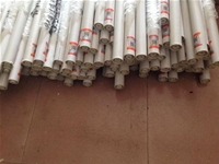 PPR hot water pipe insulation